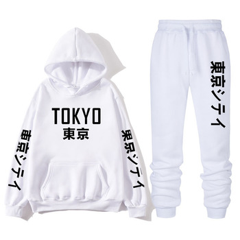 Spring and autumn sportswear fitness sportswear men's hoodie black and white suit casual men's clothing 2 PC sweatshirt + sports