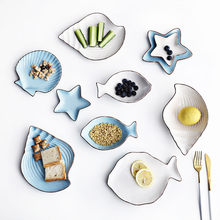 Vaisselle de petit déjeuner en céramique, océan japonais, baleine, poisson, coquille, forme d'étoile de mer, bol de riz, bleu blanc, porcelaine