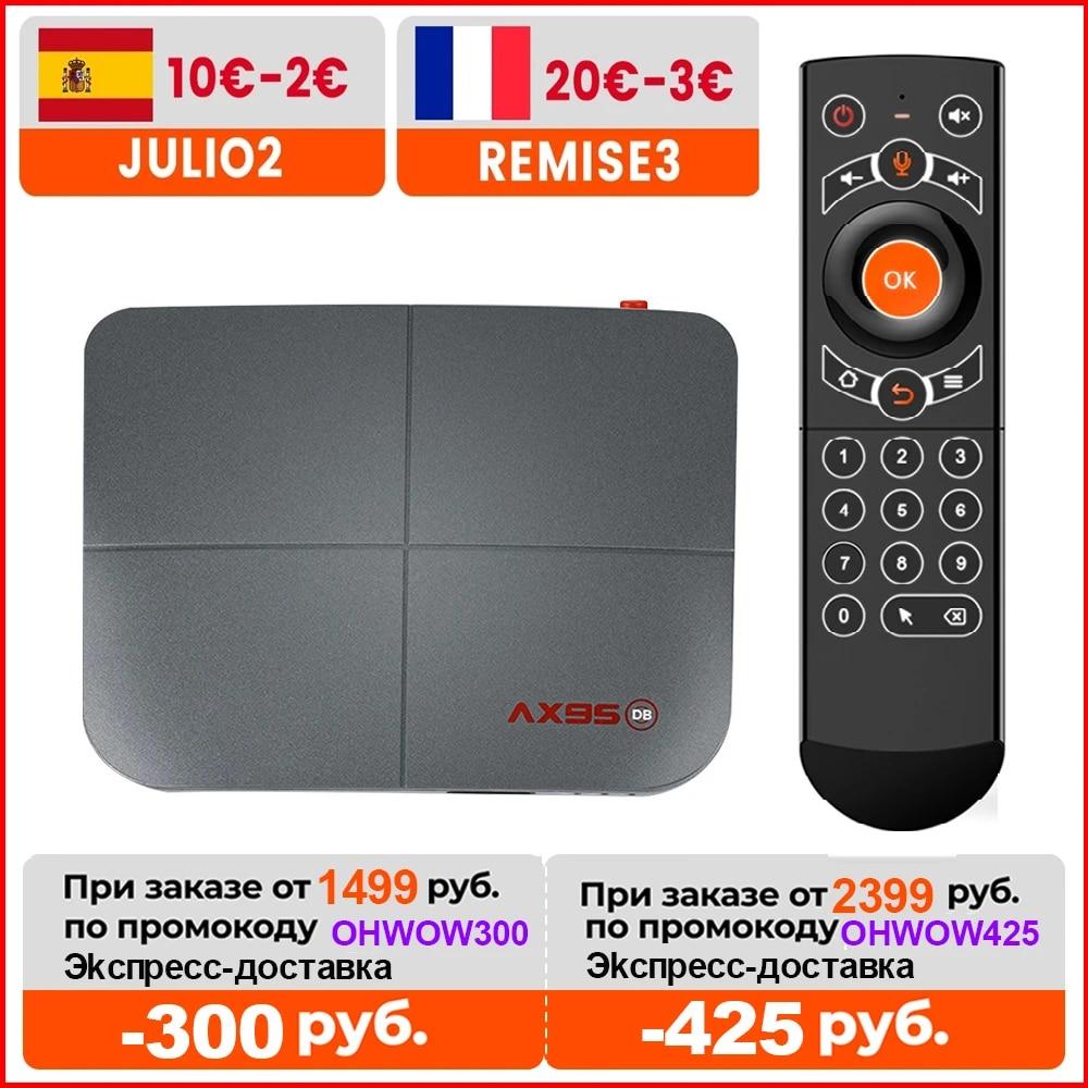 VONTAR AX95 4GB 128GB Smart TV Box Android 9.0 Amlogic S905X3 4K 8K Support Dolby BD MV BD Dual Wifi Youtube Media player TVBOX