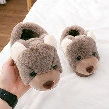 Зимние детские тапочки; Милая домашняя обувь с рисунком медведя; Нескользящие Детские плюшевые тапочки для мальчиков и девочек; домашняя хлопковая обувь для малышей