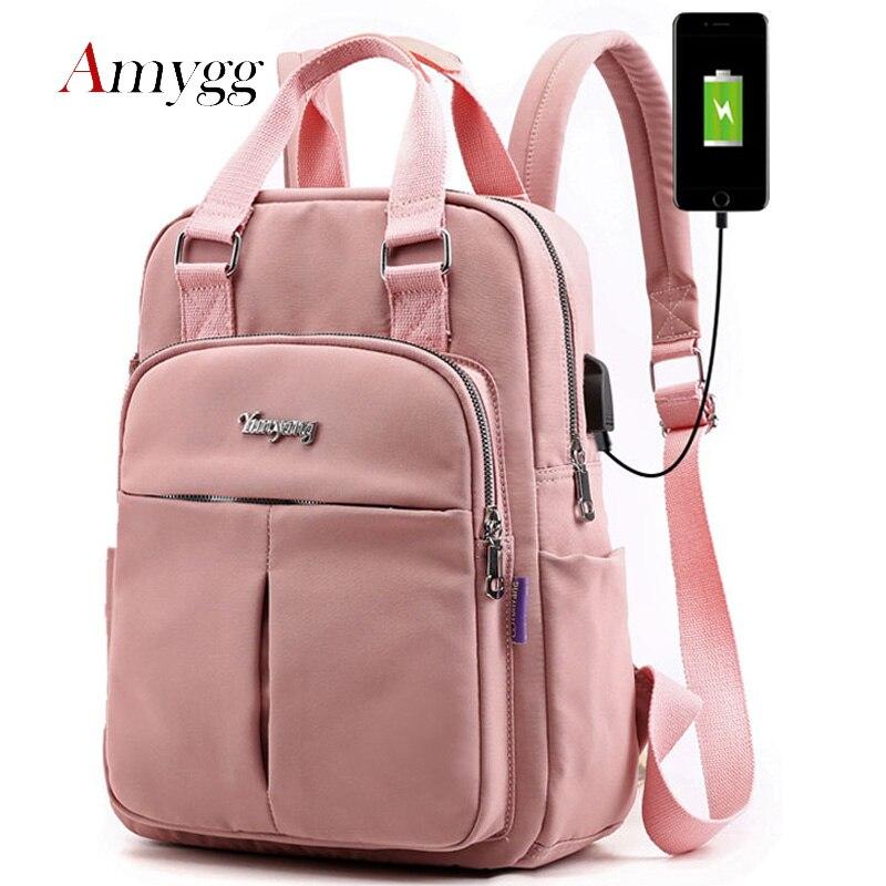 AMYGG Large Capacity Women Backpacks Famous Brand Solid School Bag For Teeanger Girls Fashion Multi-pocket Ladies Backpacks