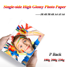 Photo Paper 3R 4R 5R 5R A4 A5 A6 100 sheets For Inkjet Printer High Glossy Photographic Coated Printing Paper