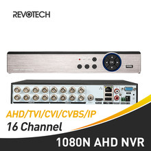 Hybird DVR 1080N H.264 16CH 5 IN 1 Video Recorder For AHD Camera Analog Camera IP Camera Onvif P2P H.264 VGA HDMI CCTV system