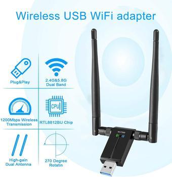 Беспроводная WiFi сетевая карта с двумя антеннами 5dBi 1200 Мбит/с 2,4G/5,8G USB Компьютерный сетевой адаптер для ПК ноутбука