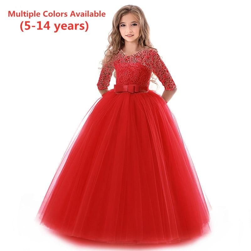 Spring Summer Princess Lace Girls Dress Kids Flower Party Dress Wedding Evening Dress For Girl Ball Gown Children Formal Dresses 1