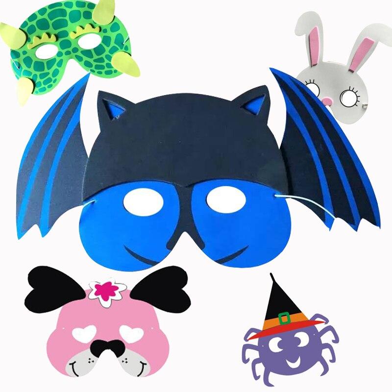 EVA Children's Cartoon Animal Mask Cartoon Kids Birthday Party Decorative Mask Nursery Masquerade Prom Mask Holiday EVA Gifts