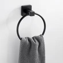 Kitchen Ring Holder