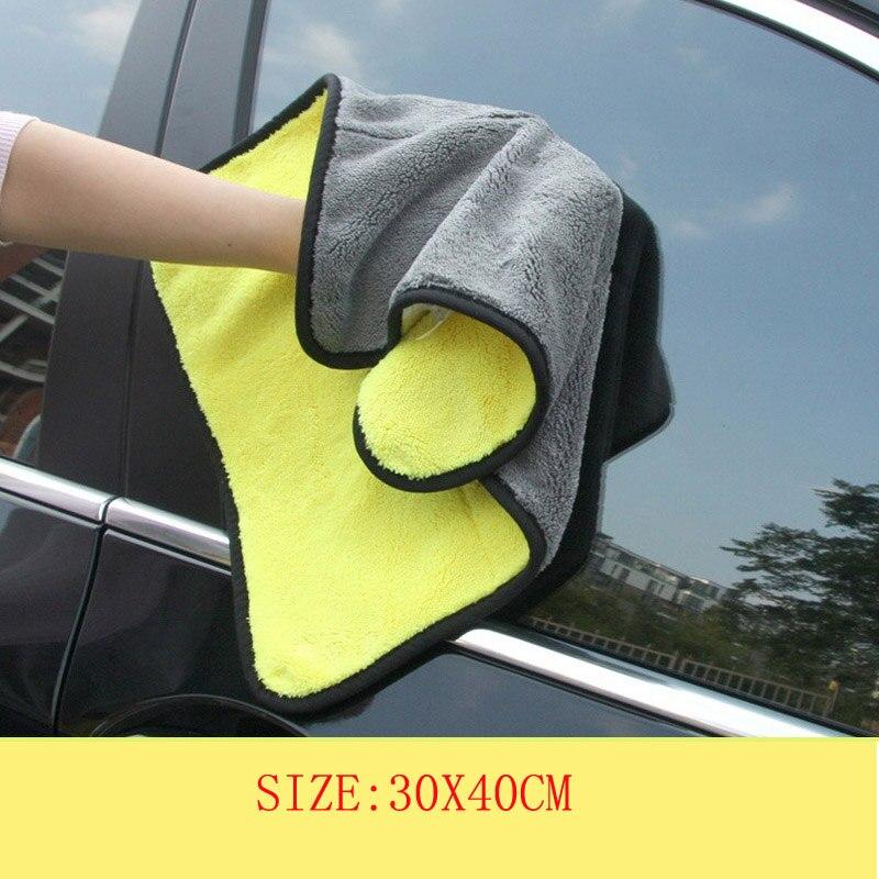 Yellow 30x40cm