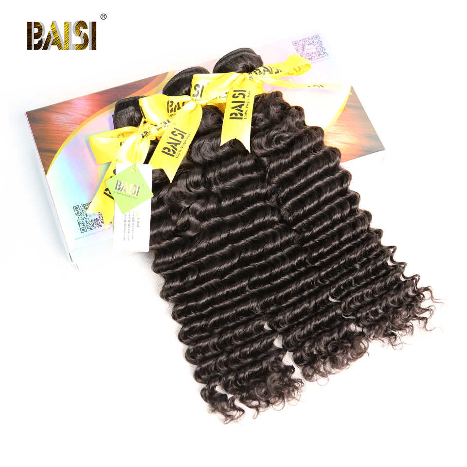 BAISI Hair Unprocessed 10A Brazilian Raw Virgin Hair Deep Wave Hair Weave 3 Bundles 100% Human Hair