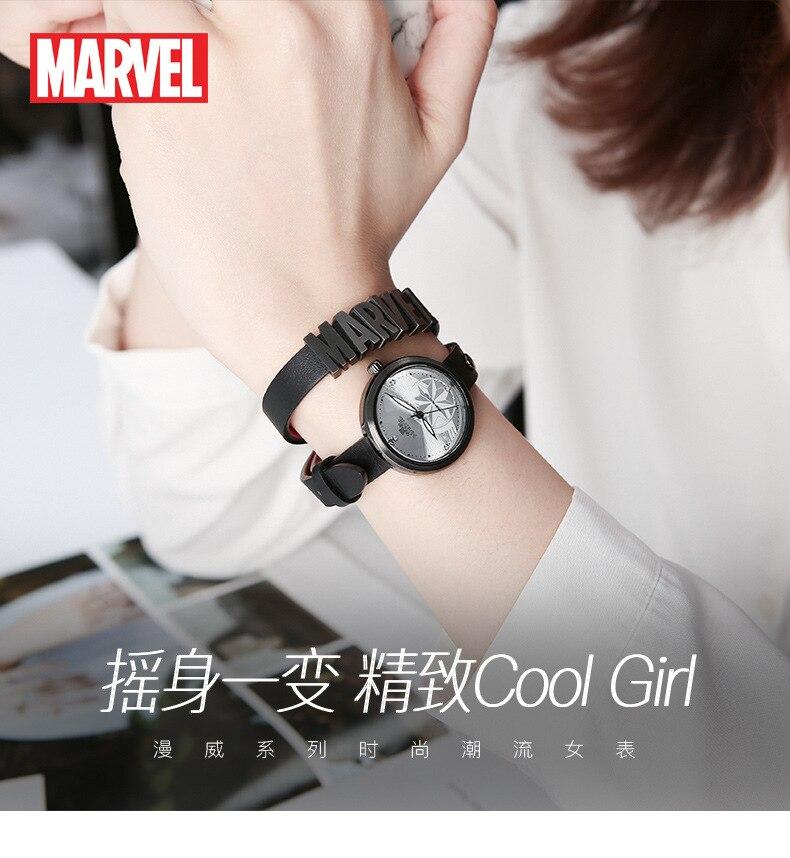 marvel capitão relógio de moda tendência marvel