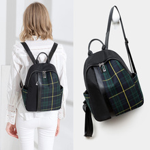DAI.MM Fashion Oxford  Cloth  waterproof Backpack Schoolbag Shoulder Purse for women girls British style personalized Backpack