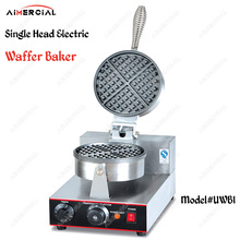 UWB1/UWB2 electric commercial waffle maker machine stainless steel nonstick bubble waffle iron waffle baker china directly factory price belgium belgian waffle machine mini waffle maker