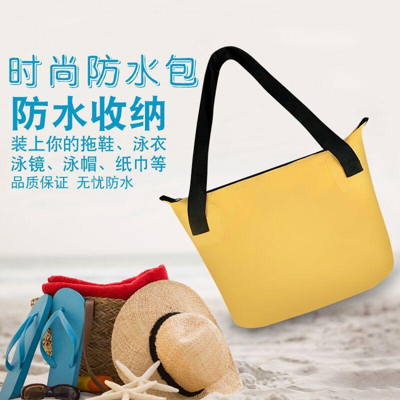 ПВХ наружная пляжная модная Водонепроницаемая Сумка Многофункциональная разрушенная задняя разрушенная Портативная сумка для хранения