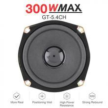 5 Inch 300W Car Coaxial Speakers Vehicle Door Auto