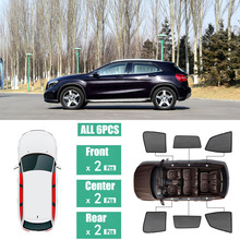 Side Windows Magnetic Sun Shade UV Protection Ray Blocking Mesh Visor Fit For Mercedes Benz GLA 2015-2018