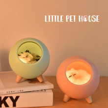 Cat Pet House LED Night Light Dimmable Atmosphere Table Lamp USB Rechargeable Bedroom Bedside Lamp for Children Kids Baby Gift