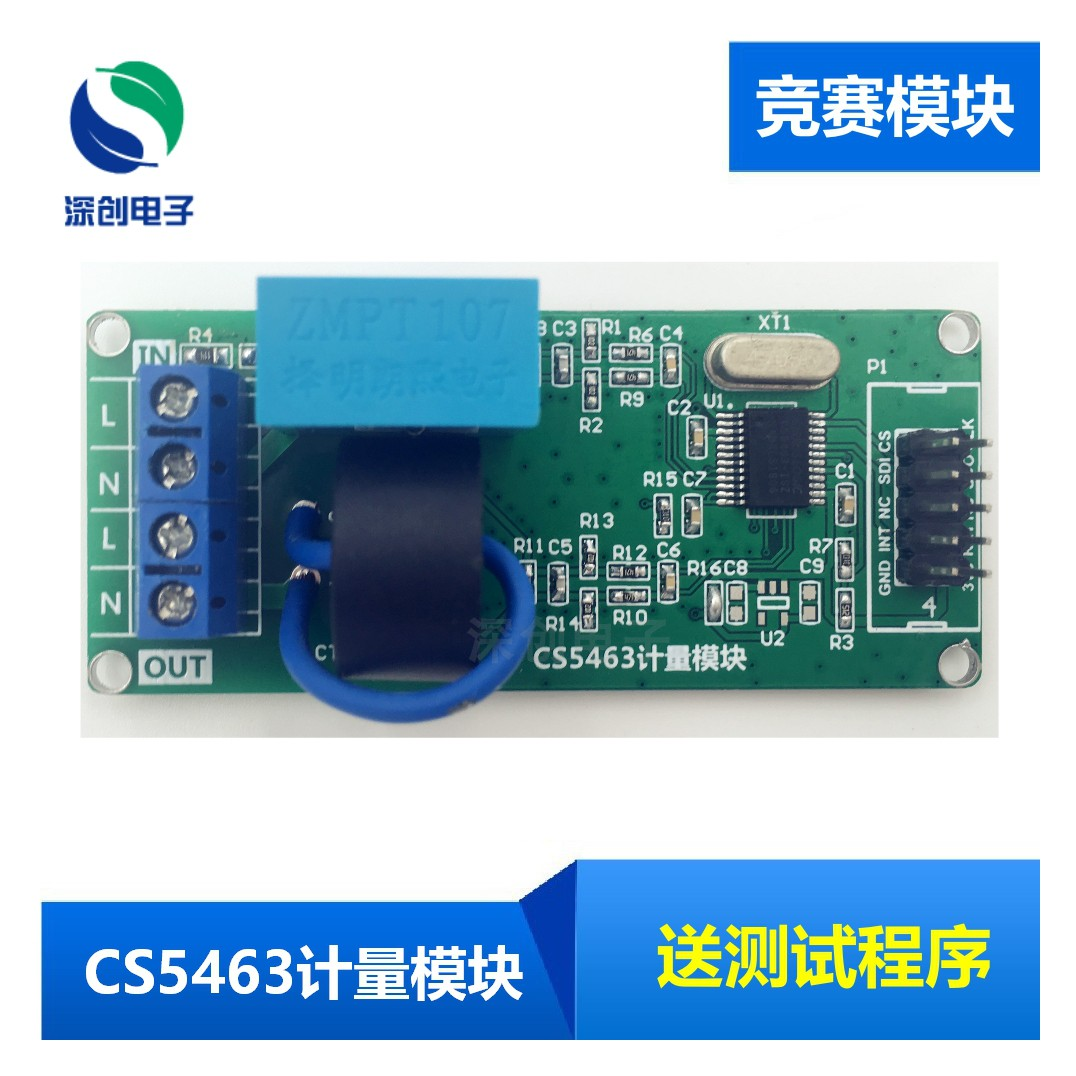 Single-phase Electrical Analysis and Monitoring Device CS5463 Module Energy Metering Module