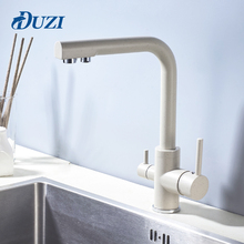 New Style 360 Degree Rotation Khaki Right Angle Kitchen Filtered Water Purified Faucet Double Spout 3 Way Water Filter Tap