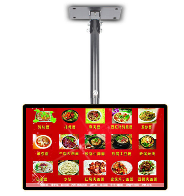 Shop Window Advertising Player Ceiling Mounting Lcd Display Multi Screen Retail Window Display