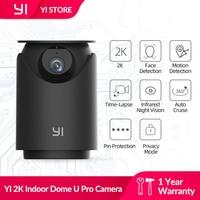 YI 2K Indoor Dome U Pro telecamera di sicurezza Cam Pan & Tilt con Wifi 360 ° Auto Cruise Home IP Cam compatibilità vocale AI umana e animale domestico