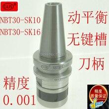 GUS Imported SK shank NBT30-SK10-60l keyway free shank NBT30-SK16-90l