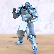 Boneco alchemista revoltech yamaguchi, boneco de metal, brinquedo colecionável