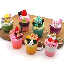 Имитация жемчуга молочно Чай мороженое брелок чашка сумка подвесной