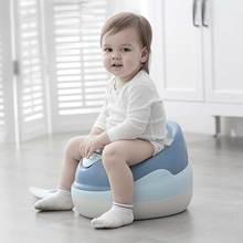 Children's Training Toilet Detachable Splash Guard Kid Potty