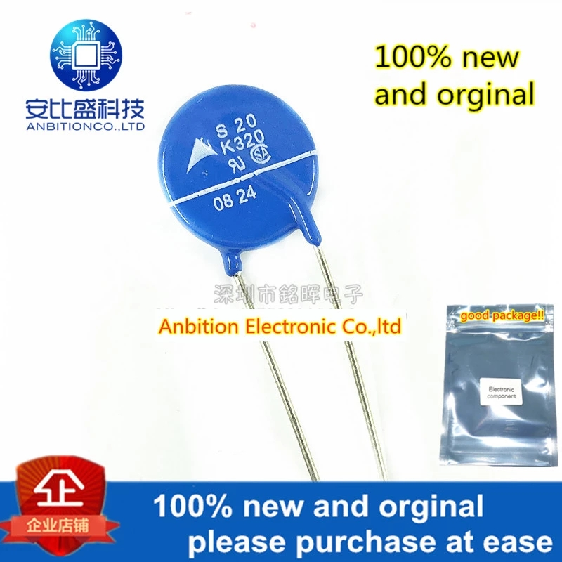 10pcs 100% New And Orginal Varistor B72220S321K101 S20K320 320V 8000A 720pF Diameter 20MM In Stock