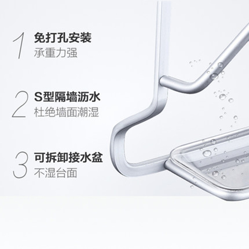 San Jia Hyundai Simple Kitchen Pot Cover Storage Rack Hole Punched Kitchen Shelves Multi-functional Wall Hangers Pot Cover Holde