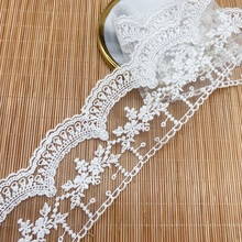 Mesh embroidery water-soluble lace jewelry accessories clothing cotton thread fabric spot wholesale