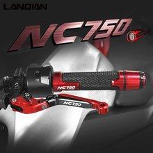Для honda nc750 s x аксессуары для мотоциклов сцепные рычаги