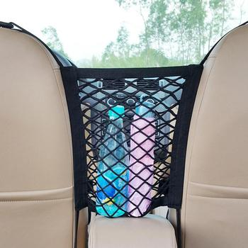Universal Elastic Car Seat Connector Mesh Storage Net Organizer Holder Pocket image