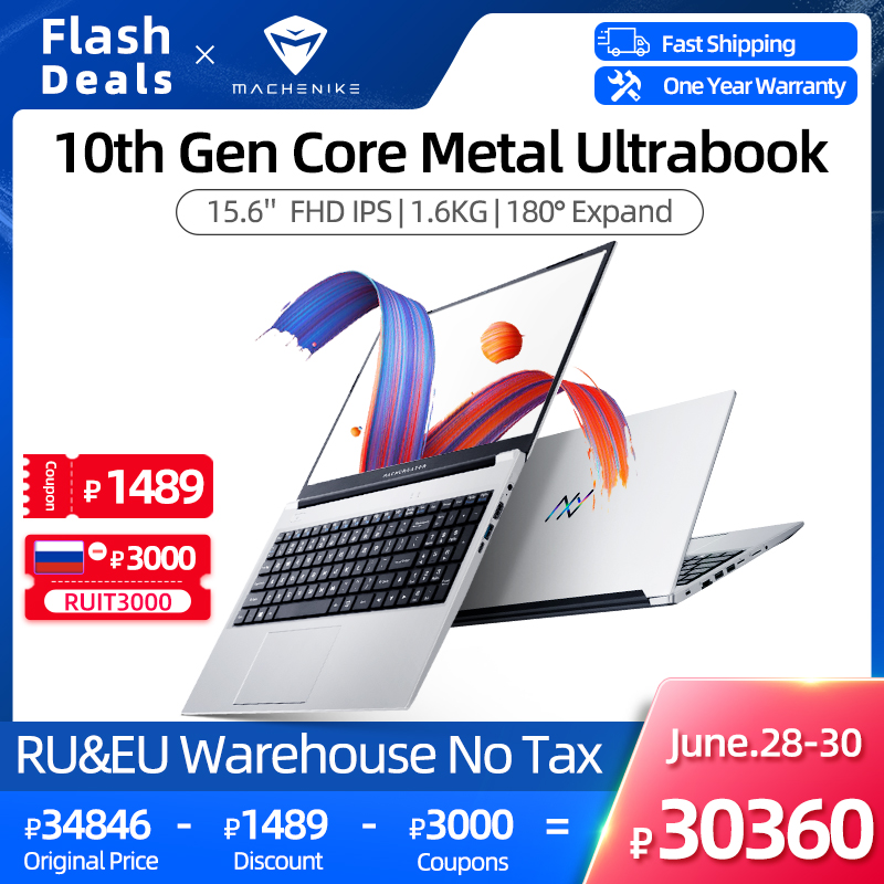 [World Premiere] Machcreator A Laptop Metal Ultrabook intel core i3 10110U 8G 256G SSD 15.6'' FHD IPS Student Portable Office Laptops  - AliExpress