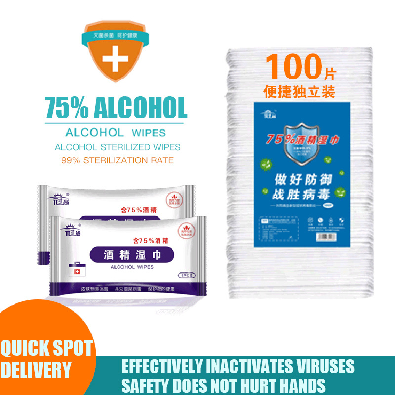 Portable 100Sheets/Pack Wipes 75% Alcohol Wipes Wet Antiseptic Cleaning Sterilization Mini Wet Tissue Pad Cleaning Skin Care