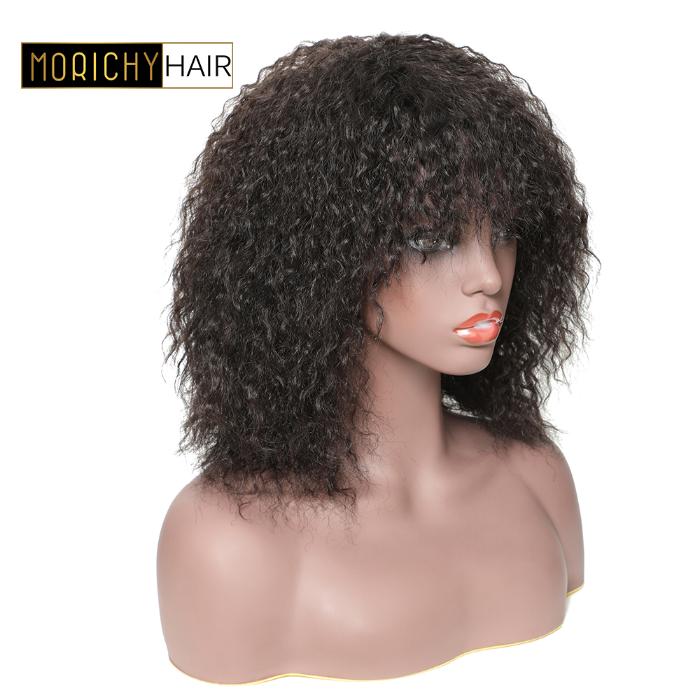 MORICHY Short Bangs Wig Kinky Straight Machine Made Indian Non Remy Human Hair Wigs For Women Natural Black Color