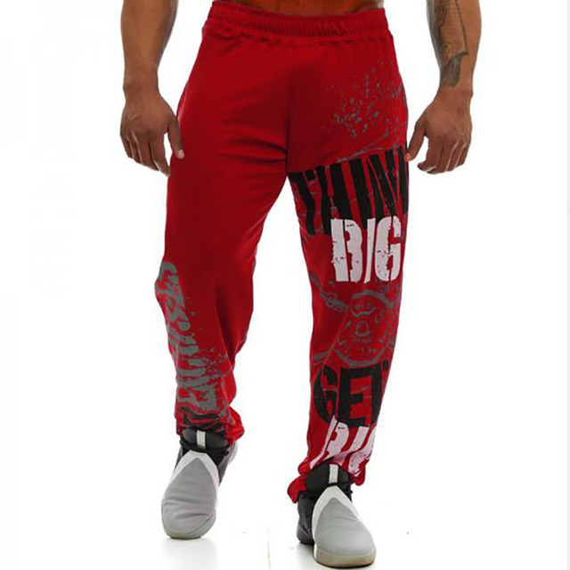 Running Jogging Pants Cotton Soft Bodybuilding 2