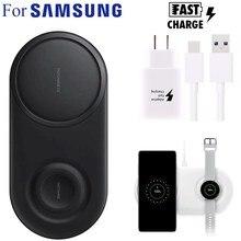 25 Вт Беспроводное зарядное устройство для быстрой зарядки с Duo Pad для Samsung S21 S20 FE Примечание 20 10 Ультра S10 S8 S9 Plus Galaxy Watch Qi Беспроводная зарядка ...
