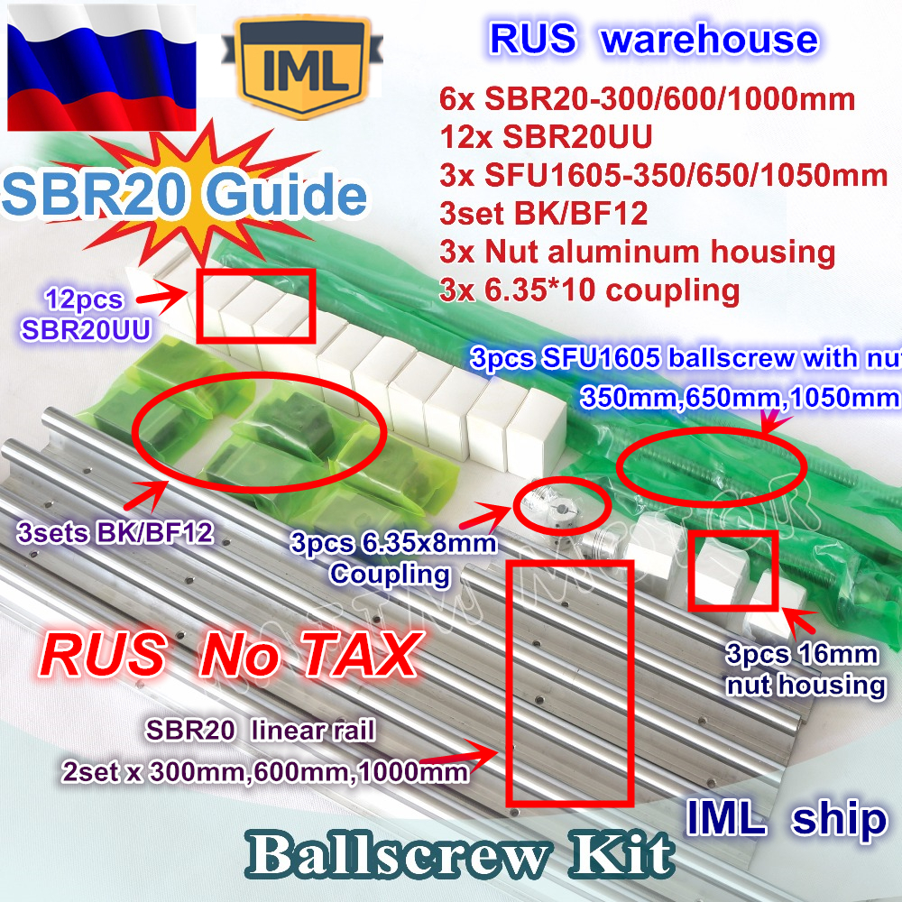 RU livraison gratuite 3 ensembles vis à billes SFU1605-350/650/1050mm + 3 ensemble BK/BF12 + 3 ensembles SBR20 rails linéaires + 3 coupleurs pour CNC fraisage de routeur
