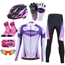 Осенне весенний велосипедный комплект женская одежда для горного