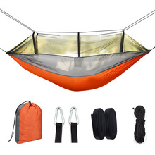 Portable Outdoor Camping Hammock with Mosquito Net High Strength Parachute Fabric Hanging Bed Hunting Sleeping Swing 1-2 Person