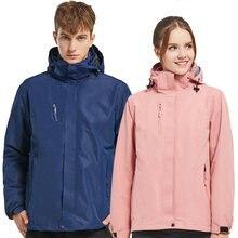 Спортивная куртка для мужчин и женщин водонепроницаемая противоскользящая
