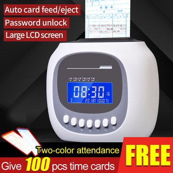 Grozziie M880 Office commuter punch Time Recorder Time Card Punch Card attendance Machine