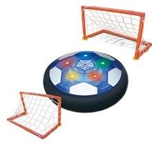 Детские игрушки воздуха Мощность футбольный диск Перезаряжаемые плавающий футбольный мяч с светодиодный светильник для детей, малышей, маленьких мальчиков и девочек в помещении