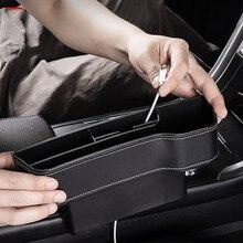 PU Leather Car Seat Gap Storage Universal Seat Crevice Organizer Multifunction Car Side Gap Storage Box Auto Accessories