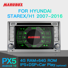 Marubox 현대 H1 스타렉스 2007 2016 차량용 멀티미디어 플레이어, DSP, DVD, 자동차 라디오 안드로이드 10, 64 GB 헤드 유닛