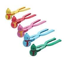 Зимний снеговик Снежный шар, детский пластиковый Снежный шар, совок, детский Снежный песок, форма, инструмент для спорта на открытом воздухе, игрушка для игры в бой