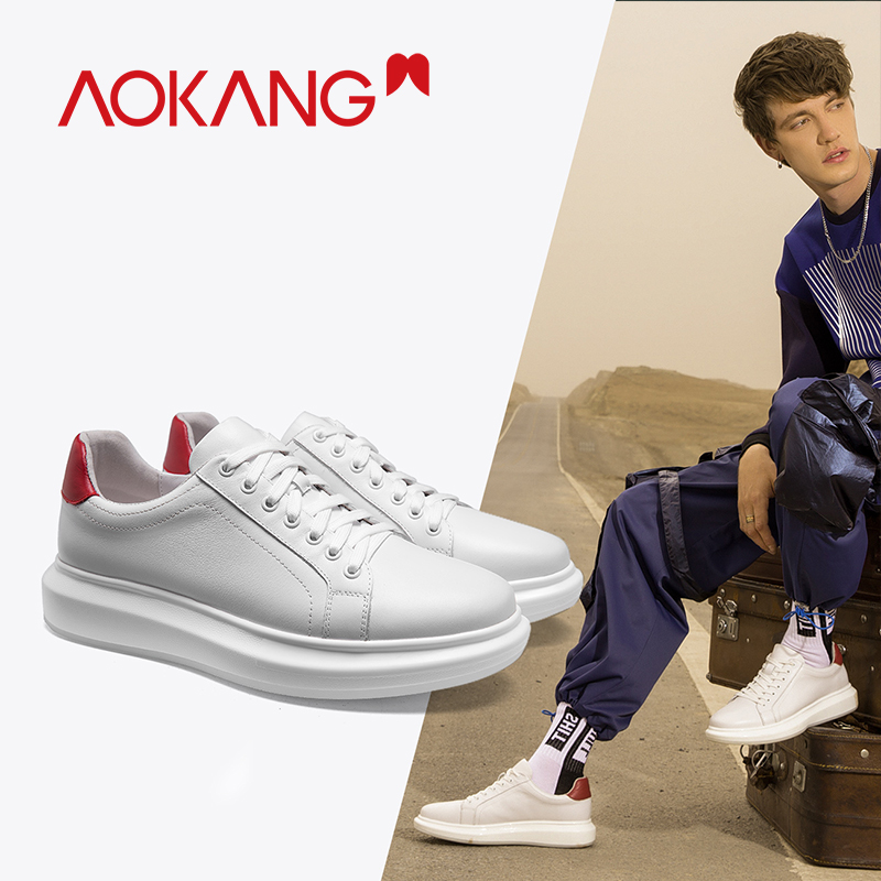 Male Us42 Sneakers Street Casual Footwear Man 2019 Brand In Shoes 50Off Leather 6 Cool Spring White Men's Comfortable aokang Men 9DH2IE