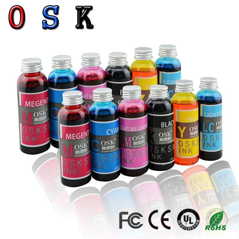 Съедобные чернила для принтеров Epson, шоколадных, кофейных и пищевых принтеров, 100 мл х 12 цветов