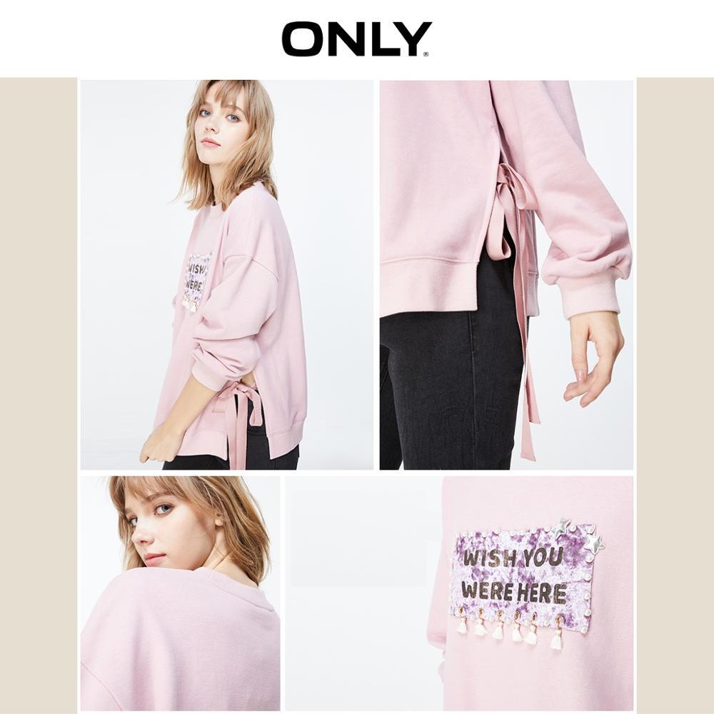 ONLY  Autumn Winter Women's Loose Fit Velvet Sweatshirt | 11939S594